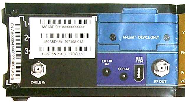 dcx3200